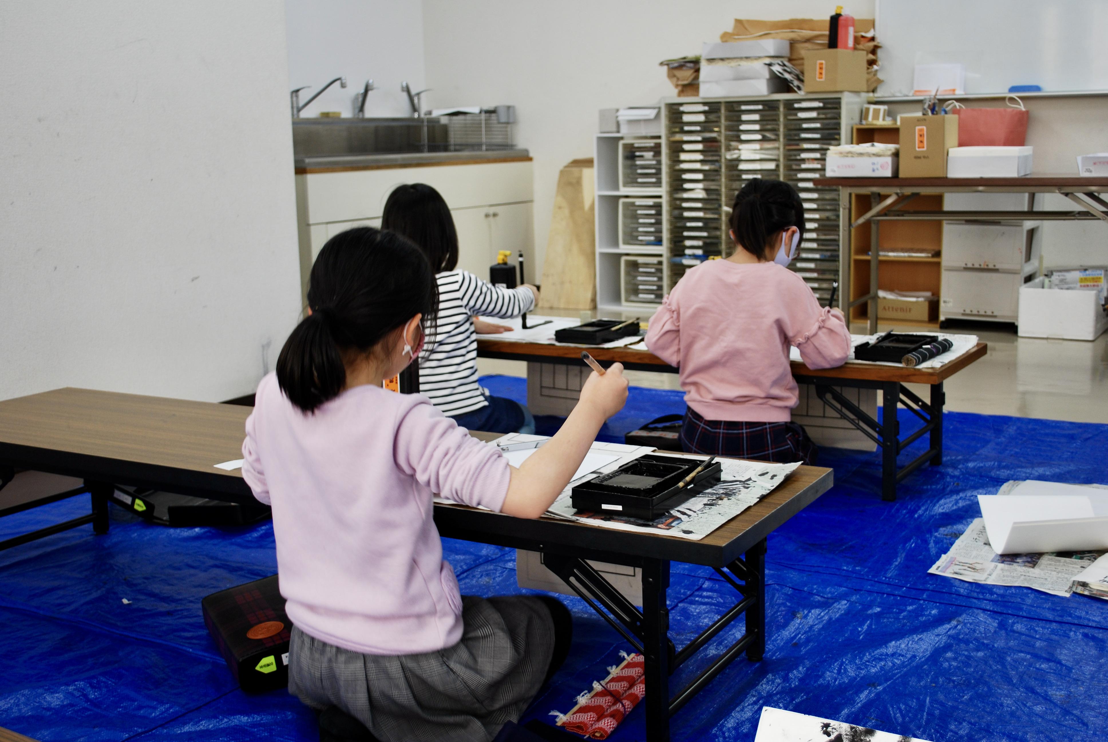遊びタイム・習い事教室